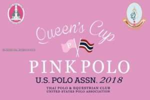 Queen's Cup Pink Polo kicks off on Wednesday in Thailand