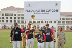 UAE beat Habtoor to win title; Julius Baer Gold Cup kicks off on Friday with two matches